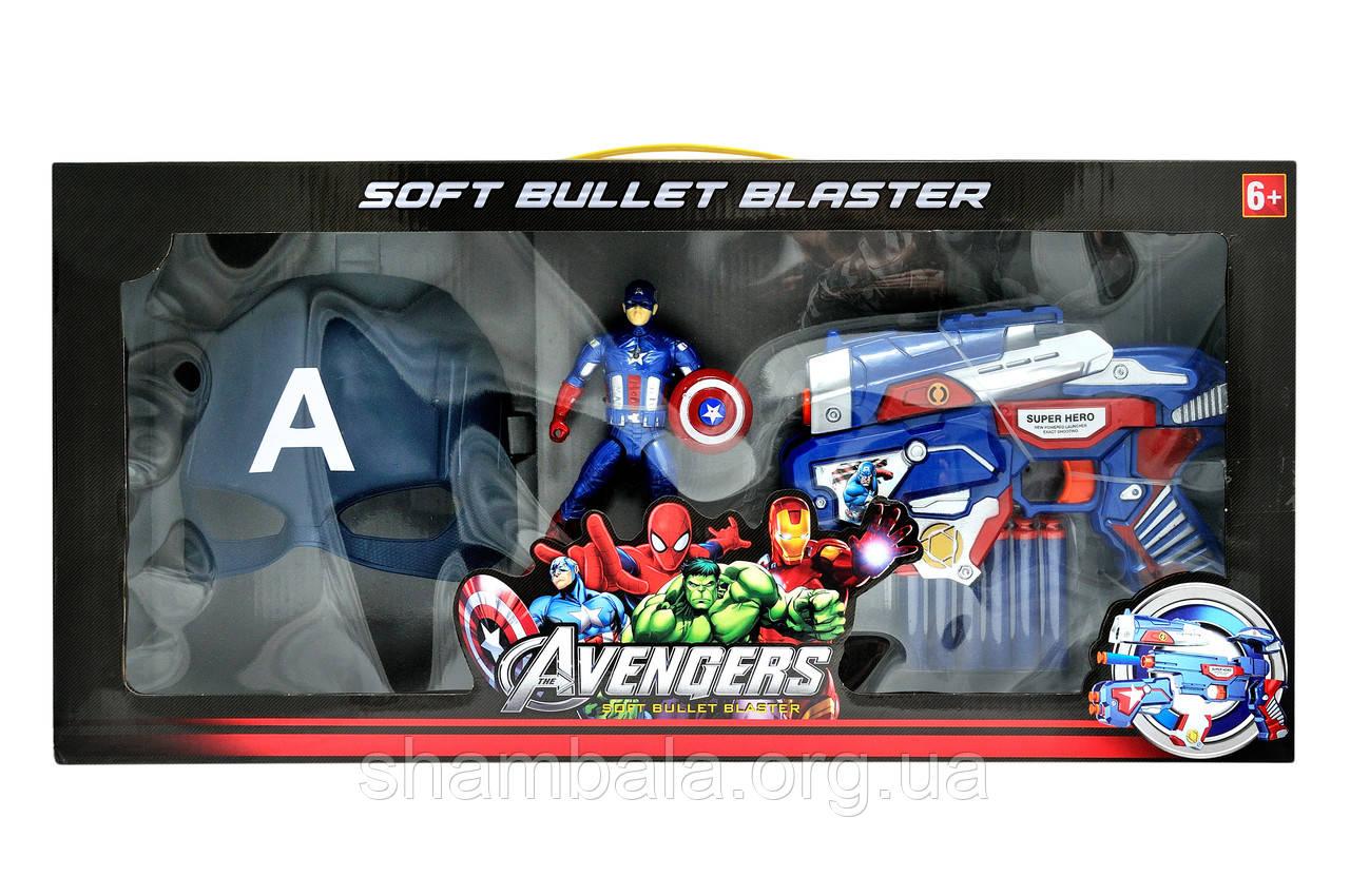 """Игровой набор Avengers """"Soft Ballet Blaster"""" (069401)"""