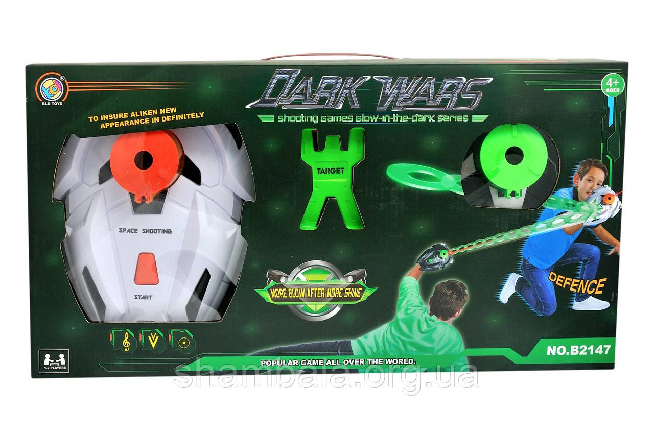 "Игра дисками BLD Toys ""Dark Wars"" (069777)"