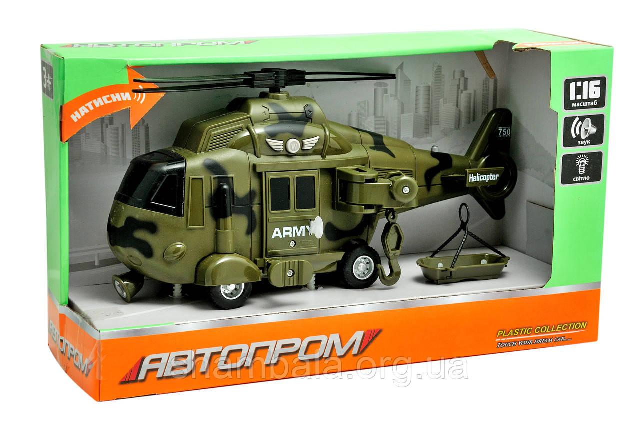 """Вертолет Автопром """"Army"""" с ношами 750 (067643)"""