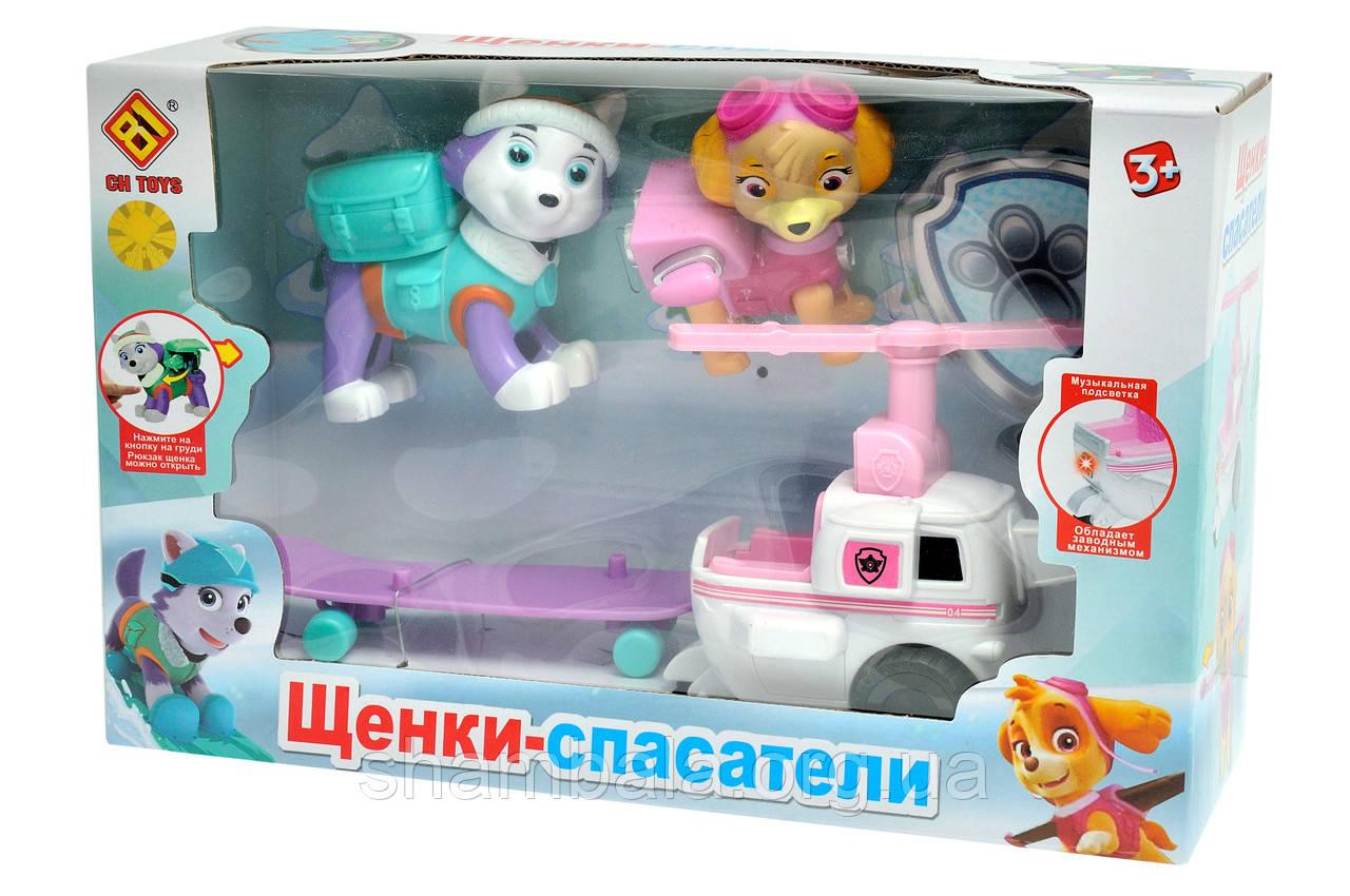 """Набор CH Toys """"Щенки-спасатели"""" с музыкальной подсветкой  (067827)"""
