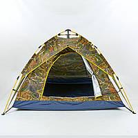 Палатка-автомат с автоматическим каркасом 4-х местная TY-0539 (р-р 2х2х1,35м, 2 слоя, PL, защитный цвет Лес), фото 1