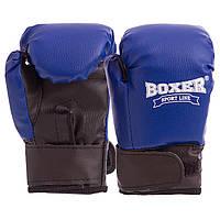 Перчатки боксерские детские на липучке BOXER 2026 (кожвинил, р-р 4oz, цвета в ассортименте)