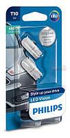Philips Vision LED светодиодная лампа W5W / 4500K / 2шт