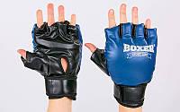 Перчатки для рукопашного боя, кунг-фу, самбо, ММА кожаные BOXER 2020 Таэкван-до (р-р L, цвета в ассортименте)