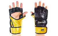 Перчатки для смешанных единоборств MMA кожаные MATSA ME-2010 (р-р M-XL, цвета в ассортименте), фото 1