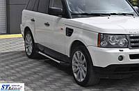 Range Rover Sport Боковые пороги Allmond Grey