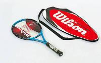 Ракетка для большого тенниса юниорская WILSON WRT546500 KOBRA 26 (голубой)