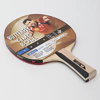 Ракетка для настільного тенісу 1 штука BUTTERFLY 85011 TIMO BOLL BRONZE (деревина, гума), фото 1