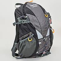 Рюкзак туристичний із каркасною спинкою DTR 30 літрів G28-1 (поліестер, нейлон, алюміній, розмір 38х34х15см,, фото 1
