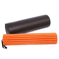 Роллер массажный 3 в 1 (массажер + два роллера для йоги) FI-0271 l-45см (EPP, PP, PVC, d-16,5см)