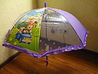 Детский зонт трость для девочки в фиолетовом цвете, фото 1