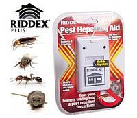 """Ультразвуковой отпугиватель грызуов и насекомых """"Ridexx rest raject"""""""
