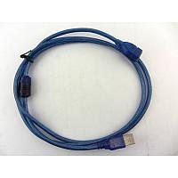 Кабель-удлиннитель USB 2.0 1.5 м