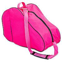 Сумка-рюкзак для роликов и защиты Record SK-6324 (PL, р-р 46x33x20см, цвета в ассортименте)
