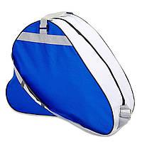 Сумка-рюкзак для роликов Record SK-6325 (PL, р-р 43x36x13см, цвета в ассортименте)