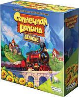 Настольная игра Hobby World Солнечная долина.  Делюкс (915041), фото 1