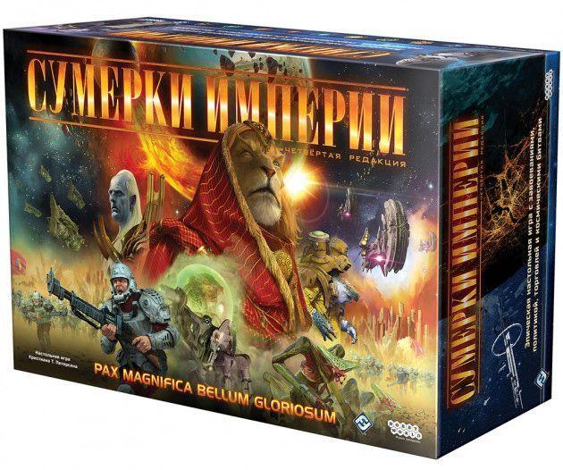 Настольная игра Hobby World Сумерки империи.  Четвёртое издание (915037)