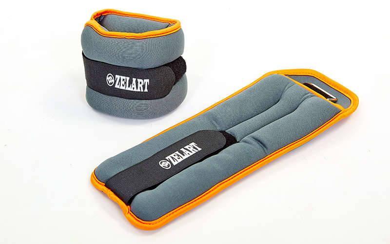 Утяжелители-манжеты для рук и ног Zelart FI-5733-4 (2 x 2кг) (неопрен, метал.шарики, цвета в ассортименте)