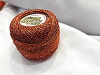 Нитки ирис полиэстер (поліестер, штучний шовк + люрекс) типу Ірис ( Iris )  20 грам.  Рудий з люрексом