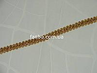 """Золотая тесьма """"шанель-нов""""металлизированная, ширина 1.2см"""
