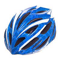 Велошлем кросс-кантри с механизмом регулировки Zelart HB31 (EPS, пластик, PVC, L-M (55-61), цвета в