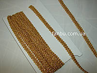 """Золотая тесьма """"шанель-нов""""металлизированная, ширина 1.2см(1упаковка-20ярдов), фото 1"""