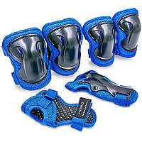 Защита детская наколенники, налокотники, перчатки HYPRO HP-SP-B004 (р-р S-M-3-12лет, цвета в ассортименте)