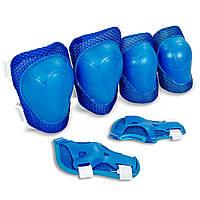 Защита детская наколенники, налокотники, перчатки Record SK-6343 (р-р S-3-7лет, цвета в ассортименте)