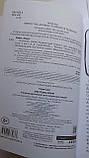 Уничтожь меня крафт Кери Смит уникальный творческий блокнот, фото 2