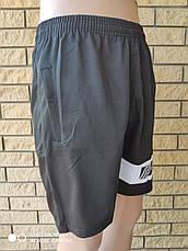 Шорты унисекс трикотажые брендовые, есть большие размеры реплика PUMA, фото 3