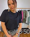 Женская футболка батал, х/б, р-р универсальный 48-50 (чёрный), фото 2