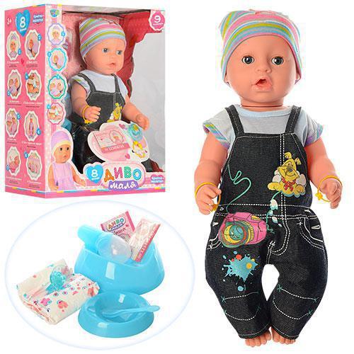 Кукла-пупс YL1898Q-S-UA интерактивная, 42 см, пьет-писает