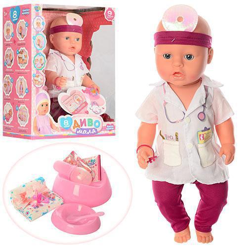 Лялька-пупс ДИВО YL1899X-S-UA , доктор, інтерактивна,42 см, 9 функцій, п'є
