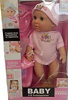 Кукла-пупс ПУПС 30805-1-5-7-8 интерактивная (4 вида), в бодике, фото 1