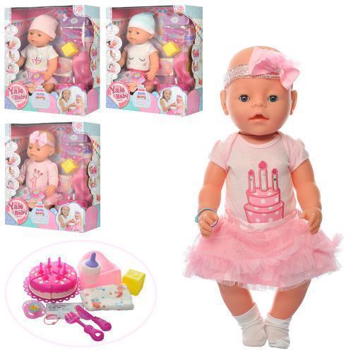 Кукла-пупс BL025OTUY интерактивная (3 вида),