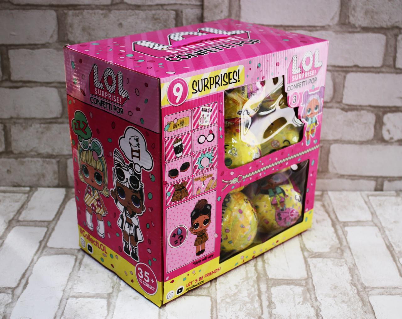 Подарочный набор LOL Surprise Confetti POP 18 шаров (КОНФЕТТИ)  ZT9997