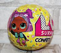Подарочный шар LOL Surprise Confetti POP  (КОНФЕТТИ)  ZT9997, фото 1
