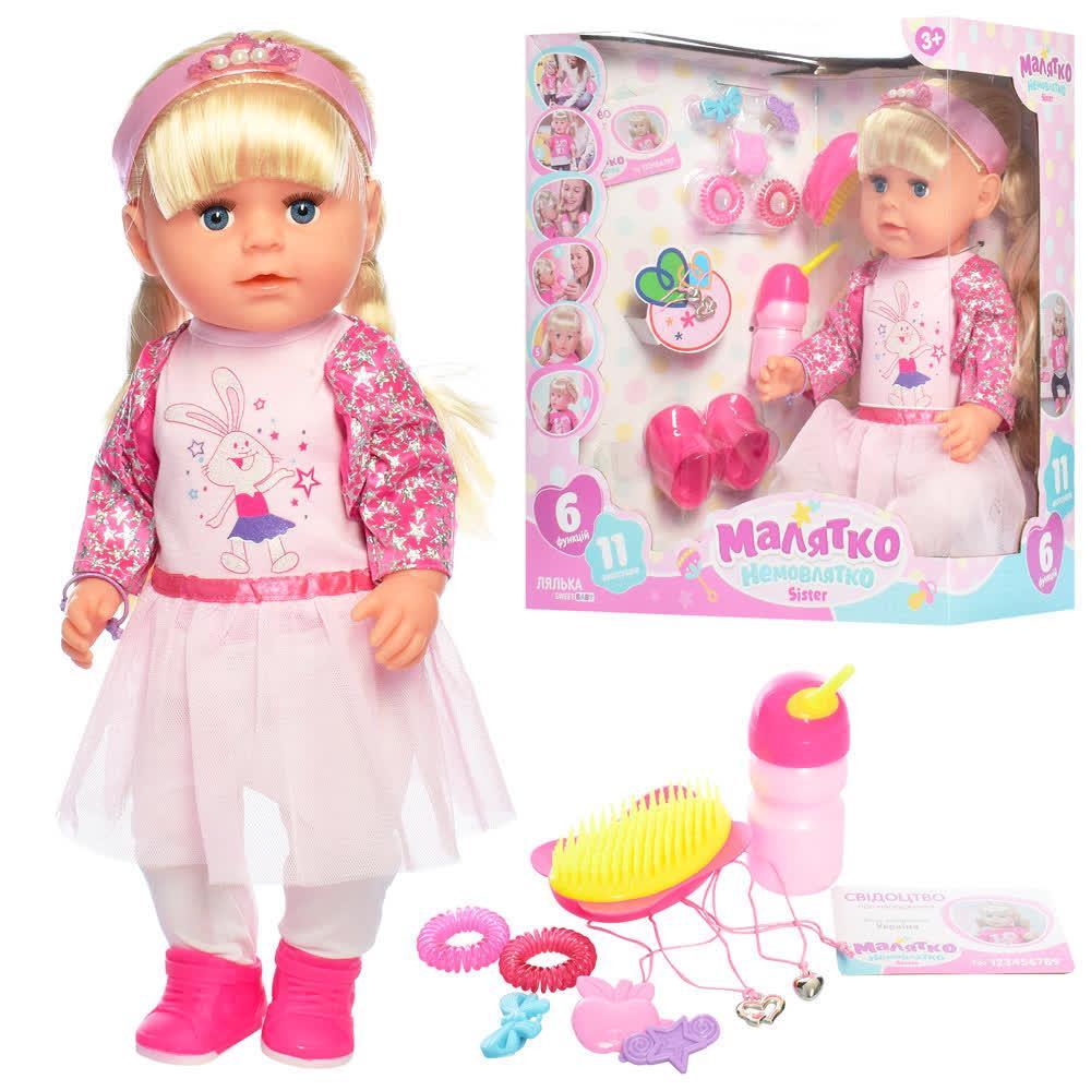 Кукла с волосами МАЛЯТКО BLS007E-S-UA, расческа, заколочки, шарнирные колени