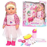 Кукла с волосами МАЛЯТКО BLS007E-S-UA, расческа, заколочки, шарнирные колени, фото 1
