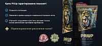Prius (Приус) - средство для увеличения полового члена, фото 1