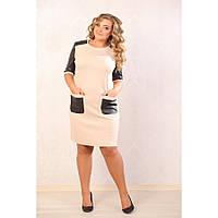 Женское батальное платье Герда цвет бежевый размер 48-70