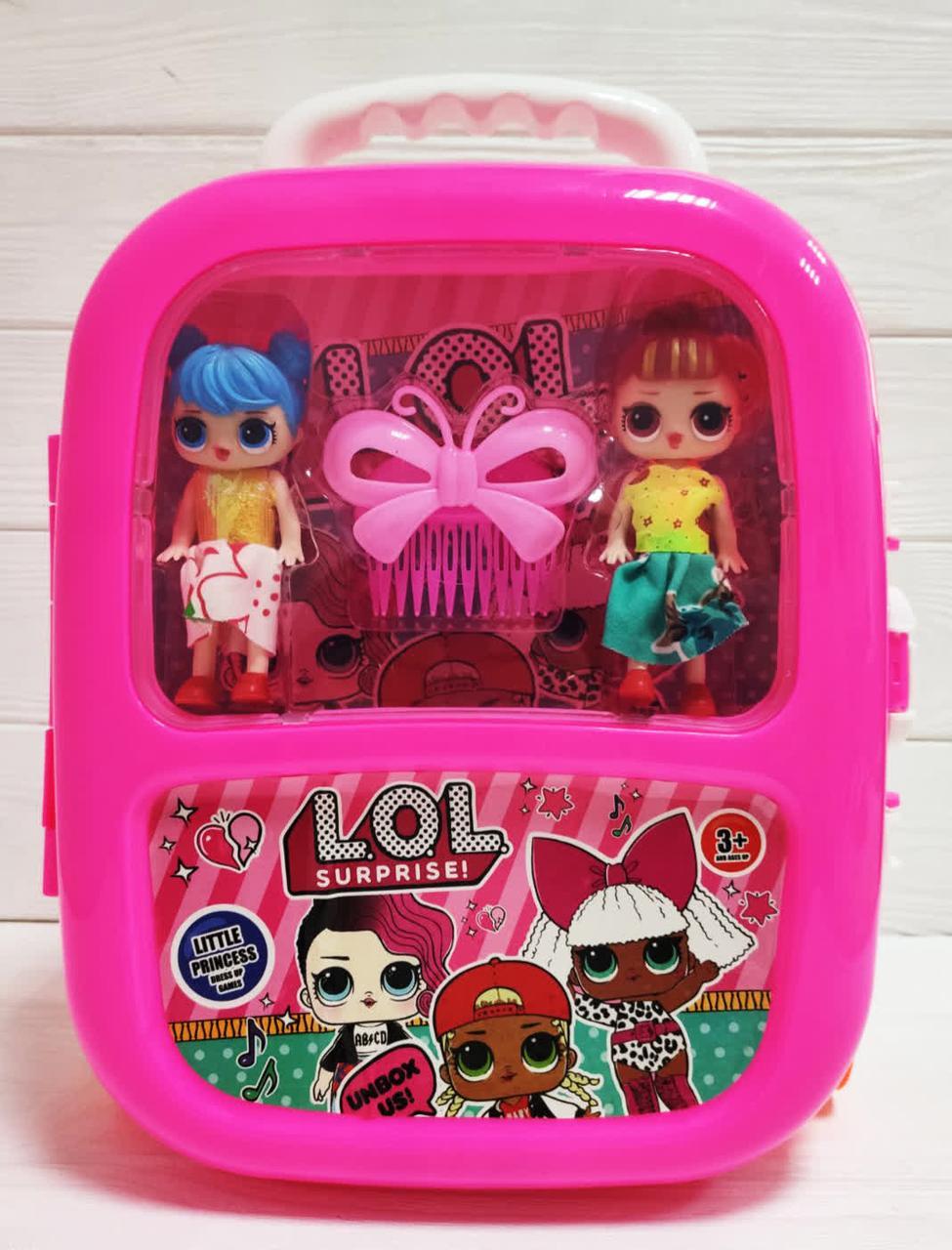 Подарочный набор LOL серия AMAZING, чемодан на колесиках, 2 куклы ЛОЛ, аксессуары
