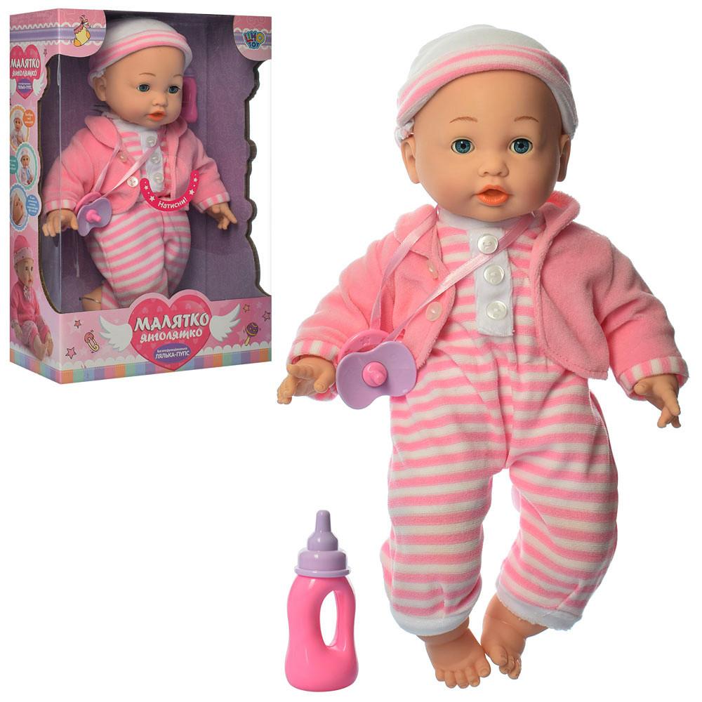 Кукла-пупс мягконабивная 40 см, пьет, спит, личико с мимикой, 3880-1