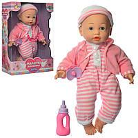 Кукла-пупс мягконабивная 40 см, пьет, спит, личико с мимикой, 3880-1, фото 1
