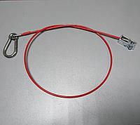 Трос страхувальний KNOTT 1055мм для гальм накату KF7.5-KFG35, 203202.001