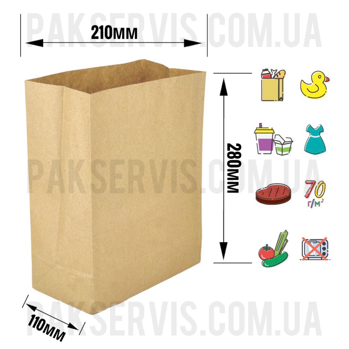 Бумажный пакет с дном 280х210х110мм