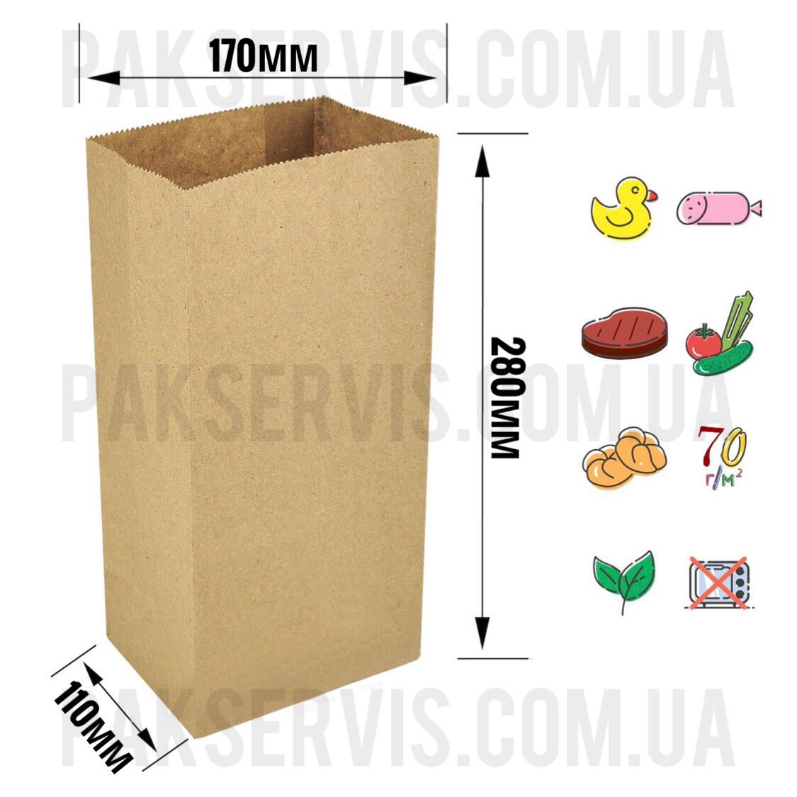 Бумажный пакет с дном 280х170х110мм