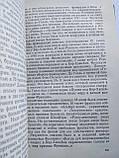 Генерал де Голль. Н.Н.Молчанов. 1972 год. Международные отношения, фото 5