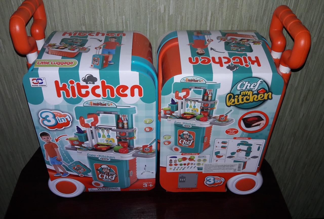 Кухня в чемоданчике 008 956A плита, звук, свет, посуда, продукты