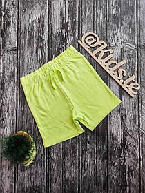 Літні трикотажні шорти для хлопчиків Gеоrge 12-18м;. 86, Желтый